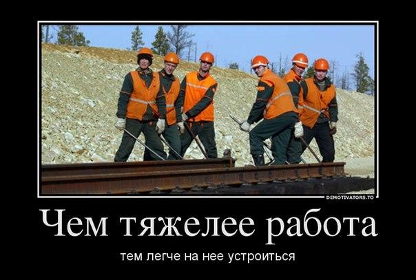 Смешные картинки о тяжелой работе